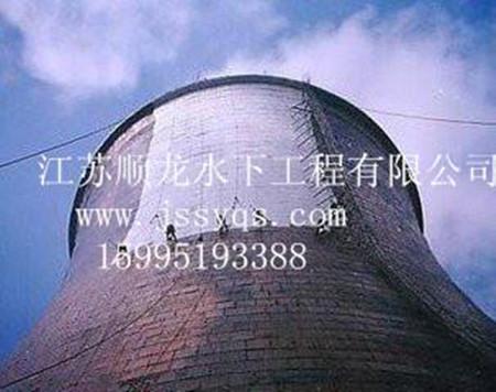 专业冷却塔防渗水雷竞技投注工程24小时热线159-9519-3388