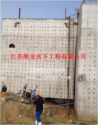 案例-污水池雷竞技下载施工工程顺利结束